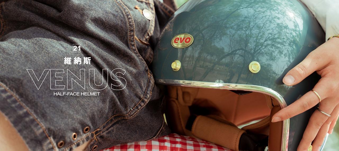 內藏鏡復古帽2.0_VENUS維納斯